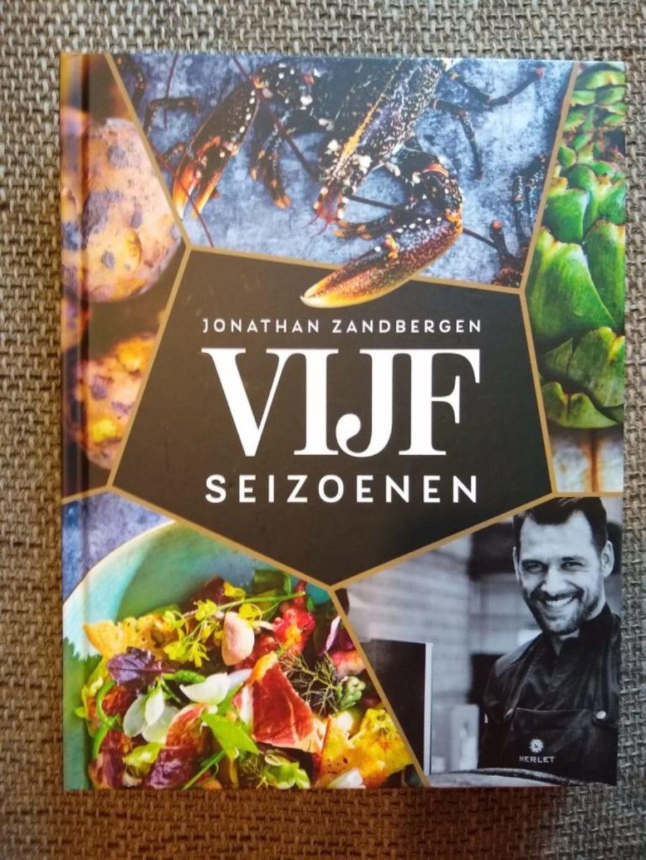 Keukentafelkookboek